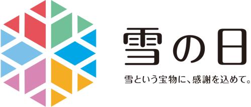 yukinohi_mark