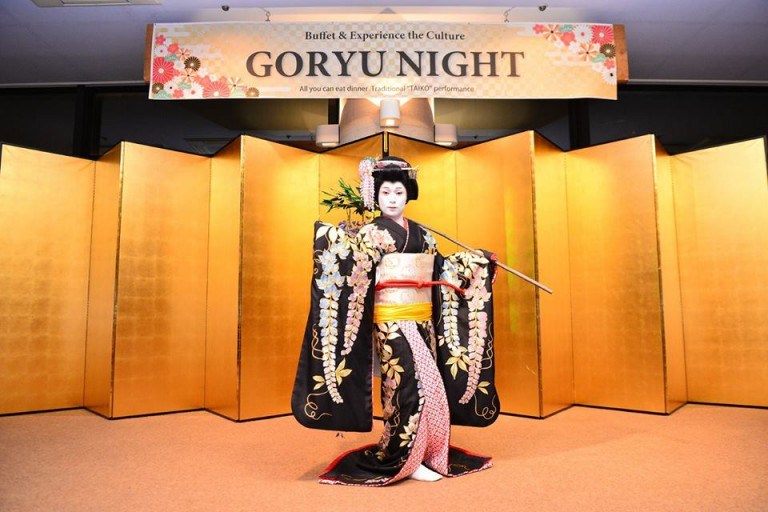 2018.1.30 Goryu Night
