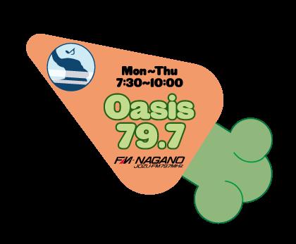 [終了] FM長野の公開録音『Oasis 79.7 in 白馬五竜』開催! (2019/6/16)
