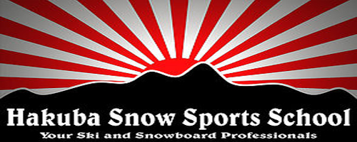 Hakuba Snow Sports School