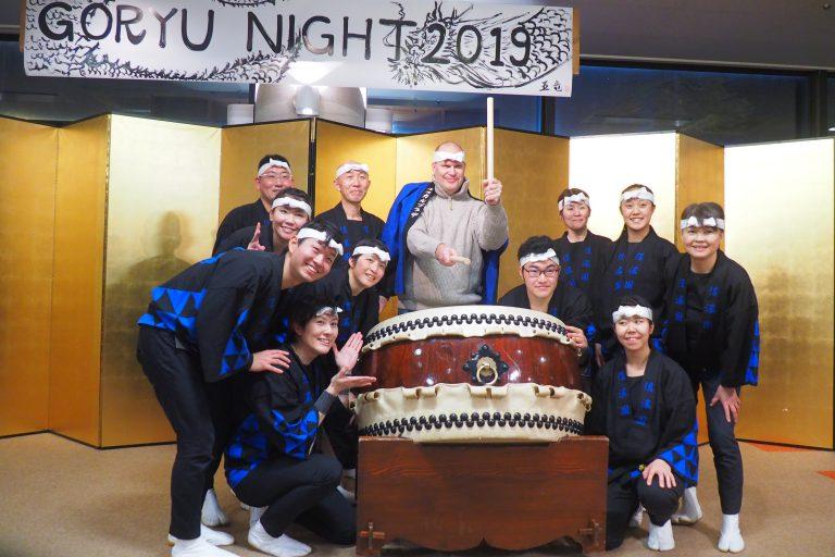 Feb 5,2019 Goryu Night