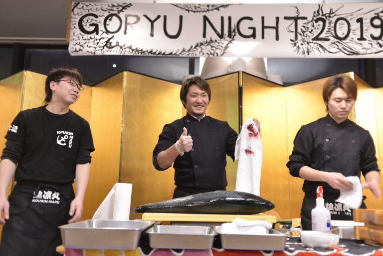 Feb 12,2019 Goryu Night