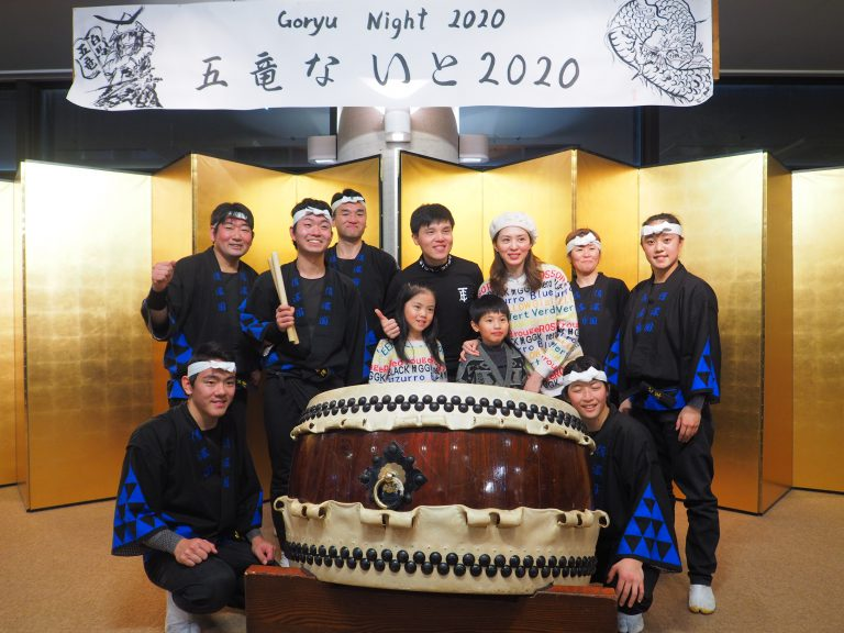 Goryu Night 2020