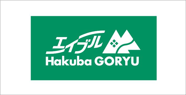エイブルHAKUBAGORYU-logo_G_枠付
